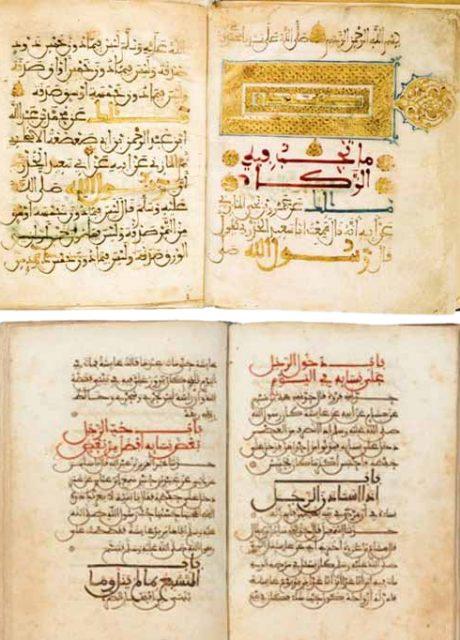 hadith_image